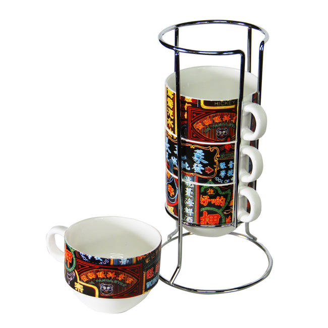 'Nathan Road' stackable mugs