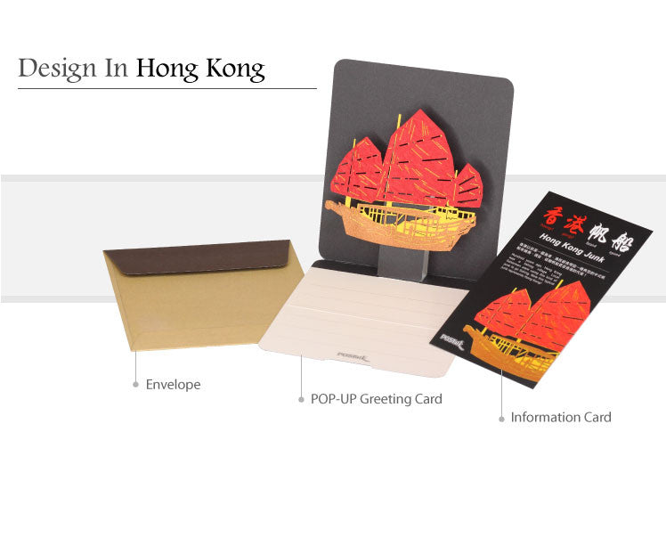 POSTALK Mini pop-up card, Hong Kong Junk