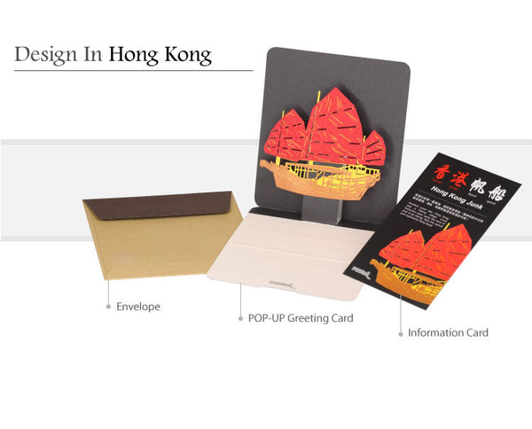 POSTalk mini pop-up card, Sampan