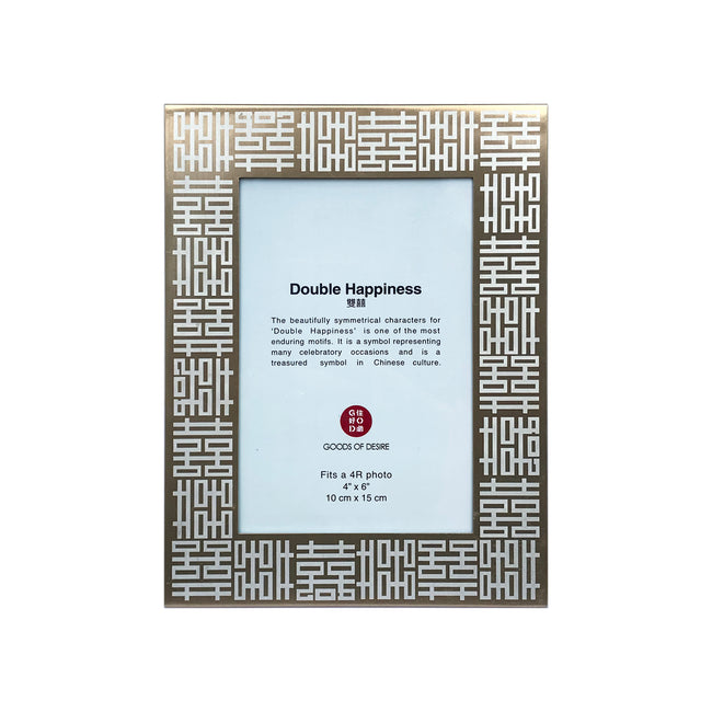 'Double Happiness' 4R Photo Frame, Gold