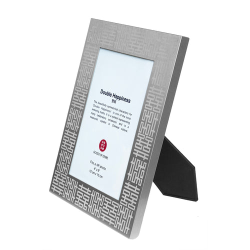 'Double Happiness' 4R Photo Frame, Silver