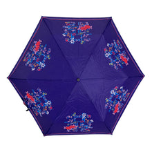 Load image into Gallery viewer, 'Double Happiness Lattice' Ultralight Umbrella