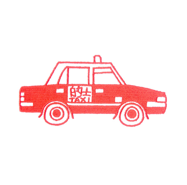 Red Taxi Tea Towel by Zest of Asia