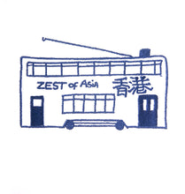 Load image into Gallery viewer, Blue Tram Tea Towel by Zest of Asia
