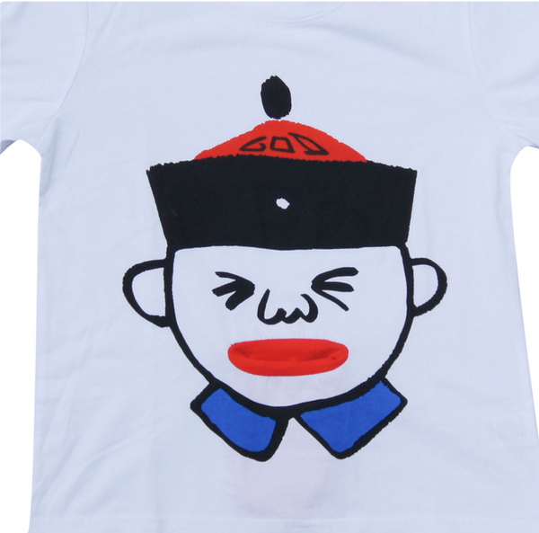 'Qing Officer Tongue' kids t-shirt