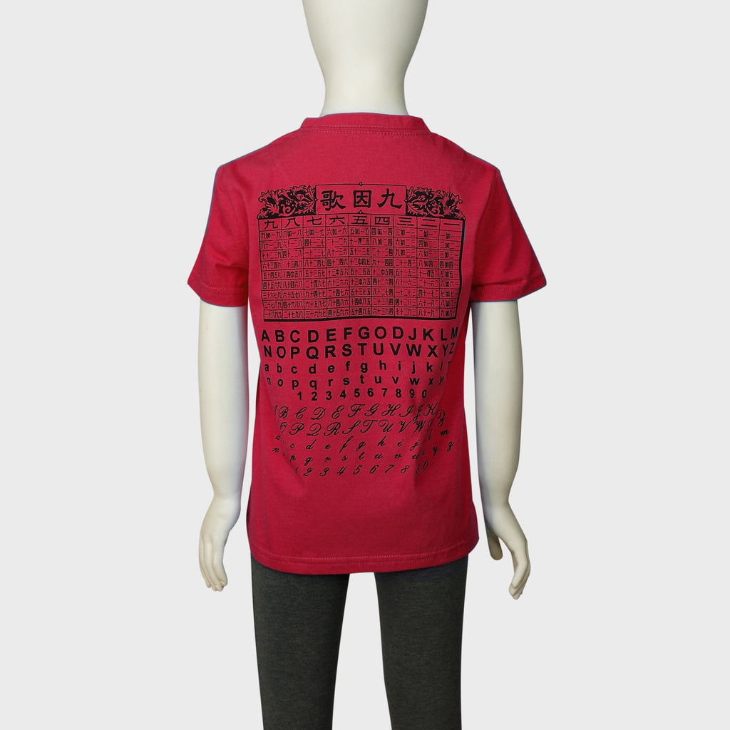 Kids 'Exercise book' tee (Dark Red) | Goods of Desire