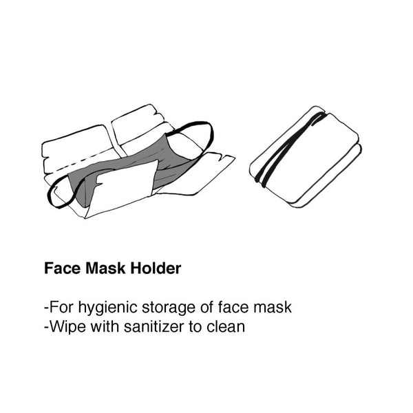Plain Light Brown Cloth Mask with Holder