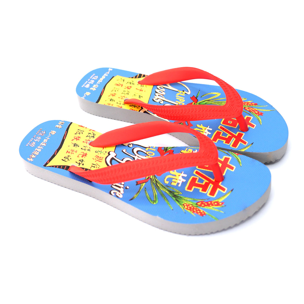 'Left & right' Flip flops (Blue) | Goods of Desire
