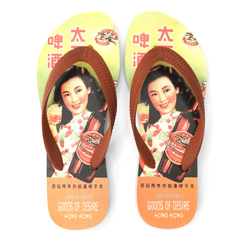 'Beer' Flip flops (orange/ brown), Flip Flops, Goods of Desire, Goods of Desire