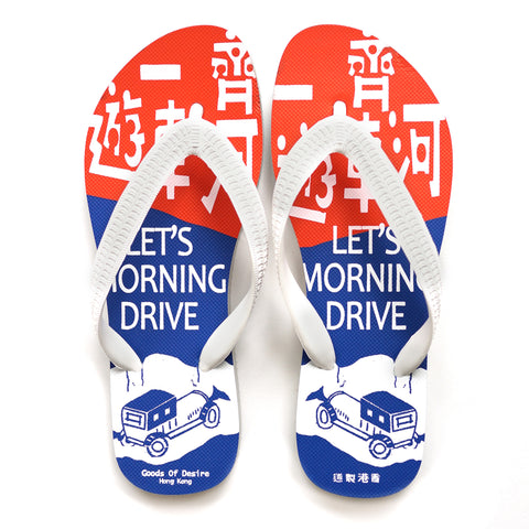 'Let's morning drive' Flip flops (Blue/Red)