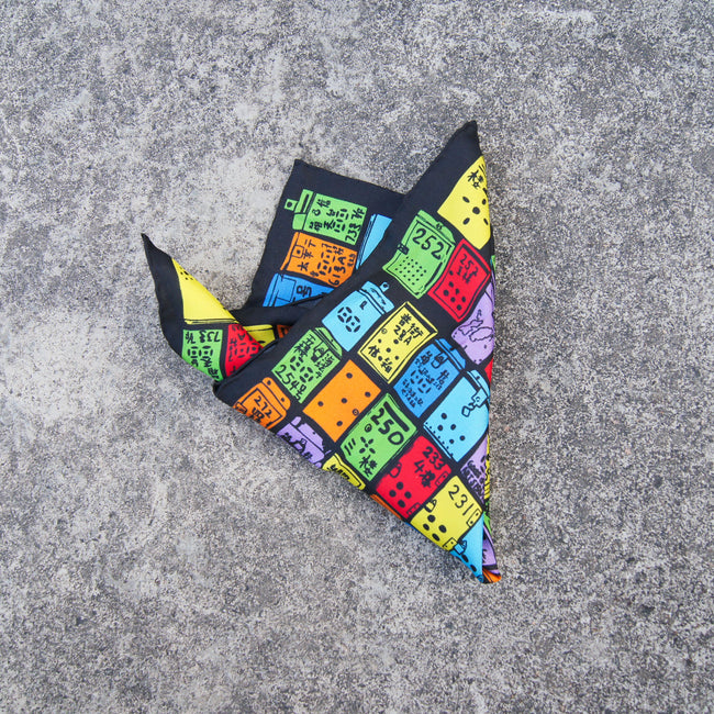 'Rainbow Letterboxes' Silk Pocket Square