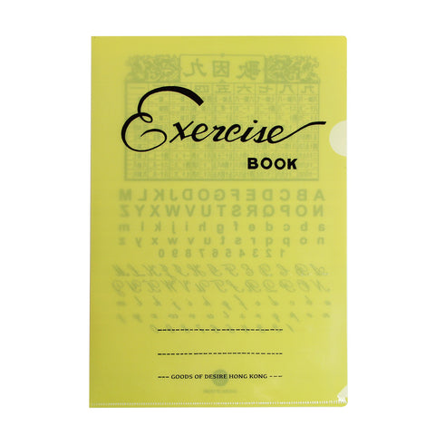 'Exercise Book' A4 File Folder (yellow)