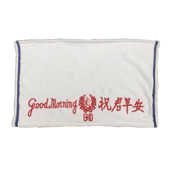'Good Morning' Bath Mat