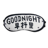 'Good Night Lane' eyemask