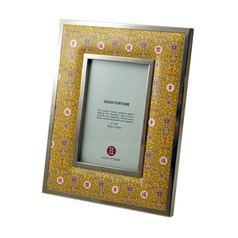 'Prosperity' 4R padded photo frame (yellow)