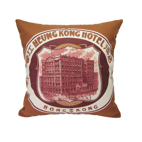 'Heung Kong Hotel' cushion cover (45 x 45 cm)