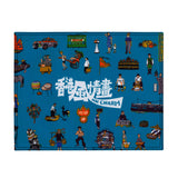 'Hong Kong Charm' laminated placemat, Tabletop & Entertaining, Goods of Desire, Goods of Desire