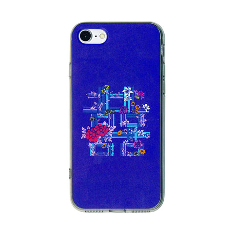 'Double Happiness' iPhone 7/7+ case (blue)