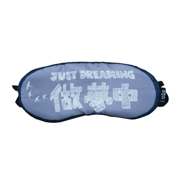 'Just Dreaming' eyemask