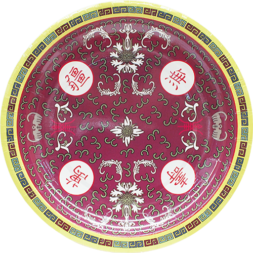 'Prosperity' Paper Plates in Red