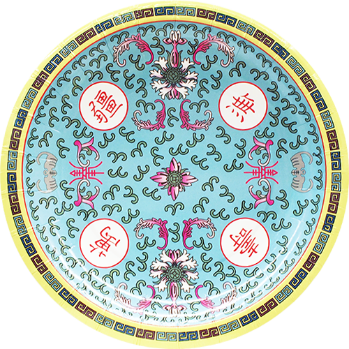 'Prosperity' Paper Plates in Teal