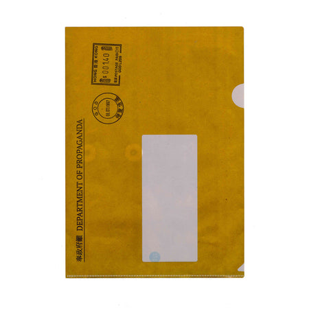 Daycraft Signature Envelope Folder (green)