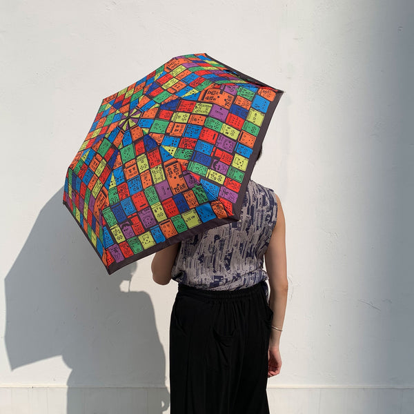 'Rainbow Letterboxes' Ultralight Umbrella
