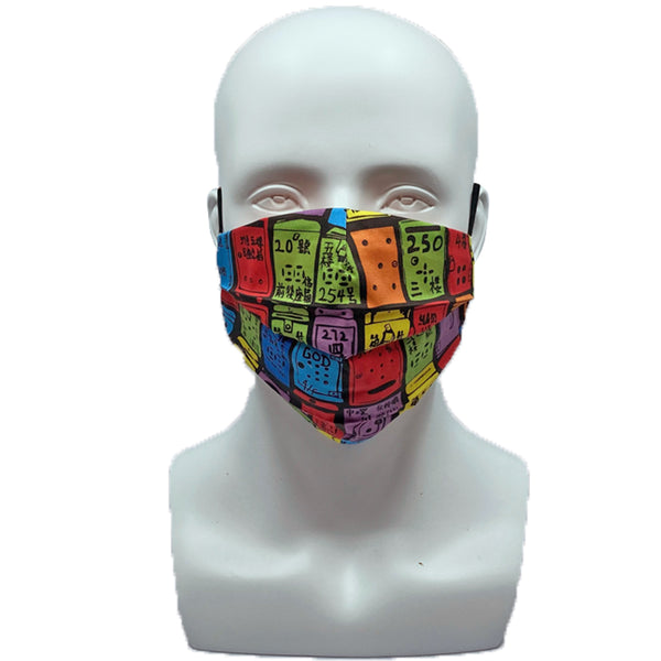 Rainbow Letterboxes Pleated Mask