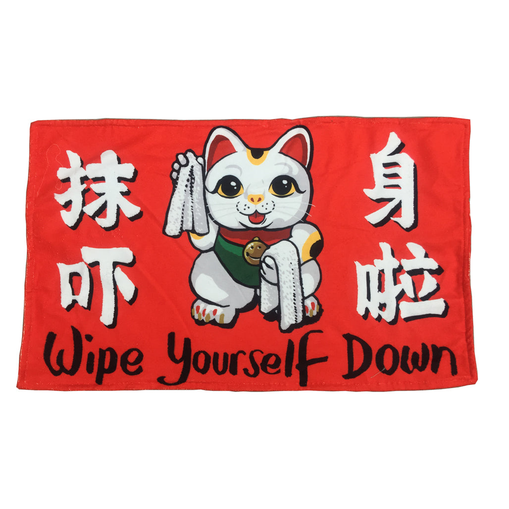 'Lucky Cat' bath mat, Lifestyle Products, Goods of Desire, Goods of Desire