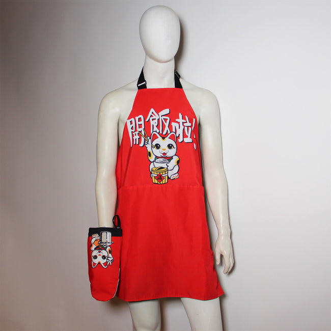'Lucky Cat' apron, Tabletop & Entertaining, Goods of Desire, Goods of Desire