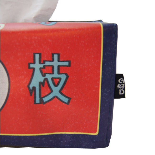 'China Brand' Tissue Box Cover