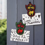 'Nathan Road' magnets |Goods of Desire