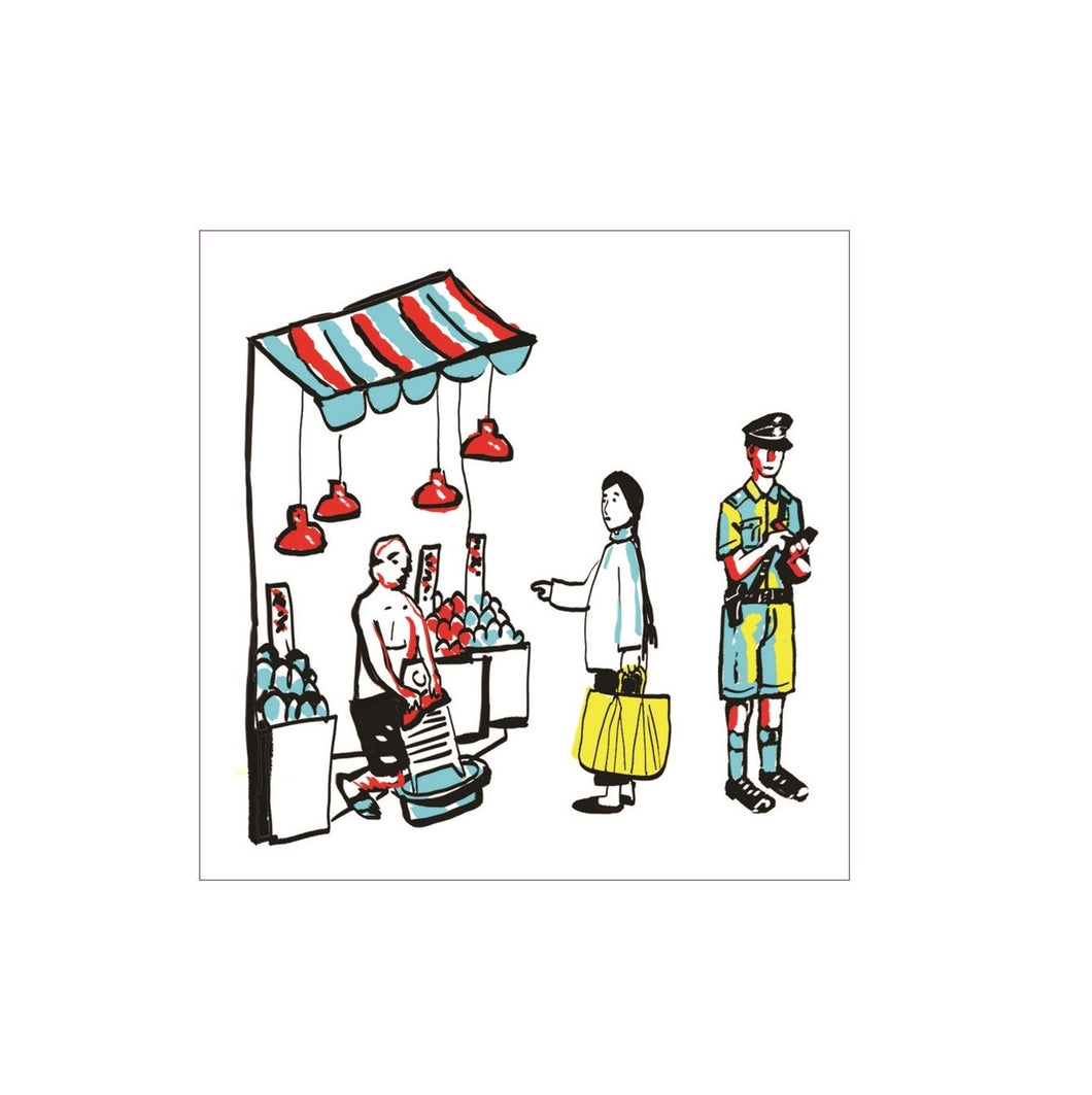 Hong Kong Scenes Greeting Card, Street Markets