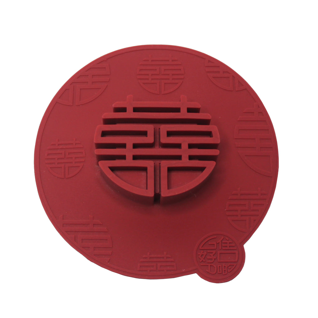 Double Happiness silicone cup lid set