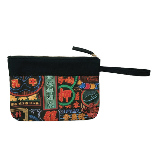 Nathan Road Commuter Pouch