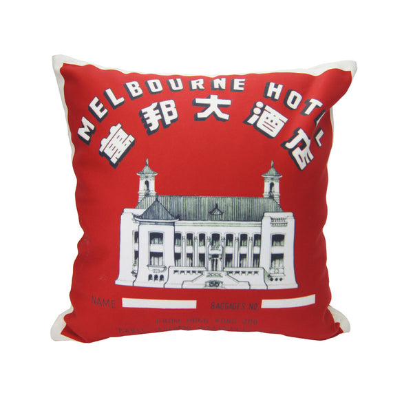 'Melbourne Hotel' cushion cover (45 x 45 cm)