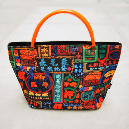 'Alex Croft x G.O.D. Graffii Wall' Mini Tote