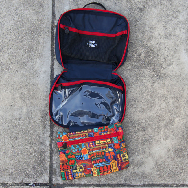 'Nathan Road' travel toiletry bag