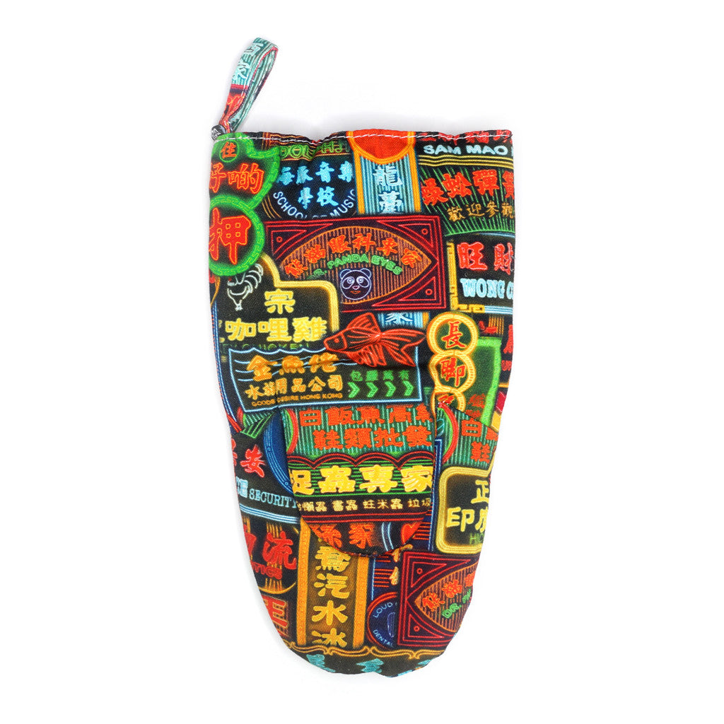 'Nathan Road'  twill oven mitt