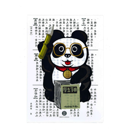'Lucky Panda' red lai-see packets