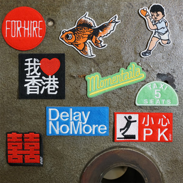 'Delay No More' embroidered patch