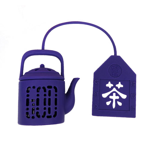 'Mini Teapot' Purple Tea Infuser