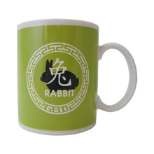 Load image into Gallery viewer, Rabbit (兔) Chinese Zodiac Mug