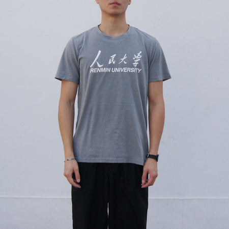 'Dai Lung Fung Restaurant' T-shirt, Black