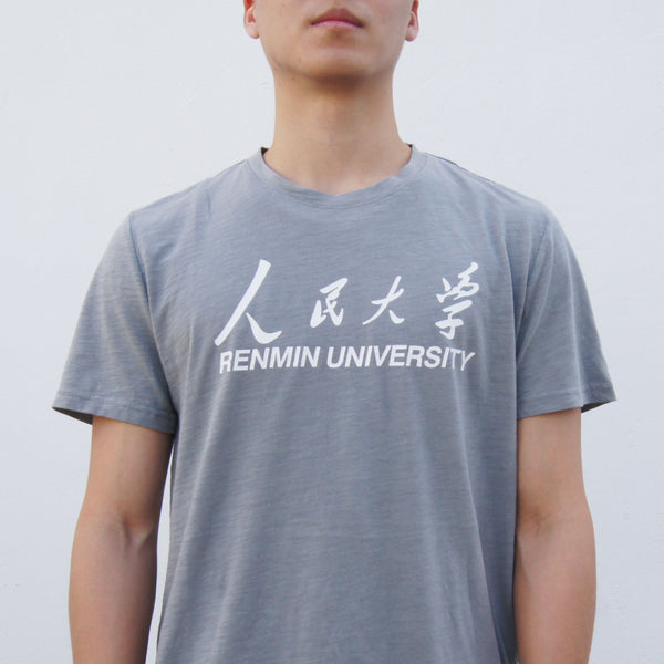 'Renmin University' t-shirt