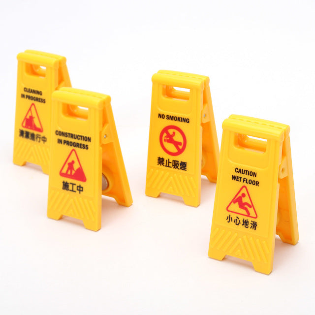 Caution Sign Clip Set I - No Smoking