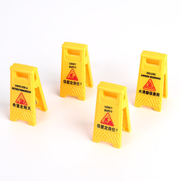 Caution Sign Clip Set III - Love, Duty