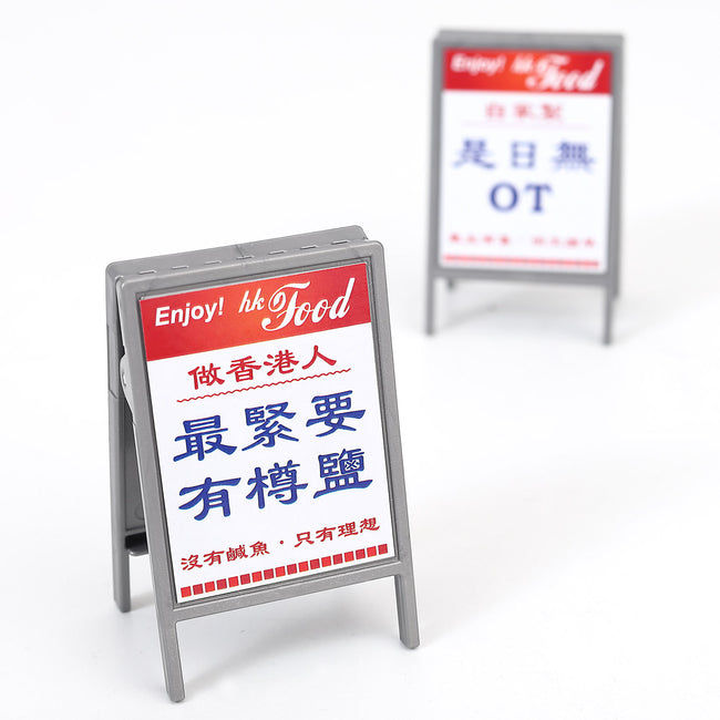 Menu Stand Clip 2 pcs per Package