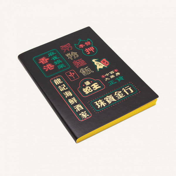 Daycraft Signature Neon Lined Notebook - A5, Hong Kong Style