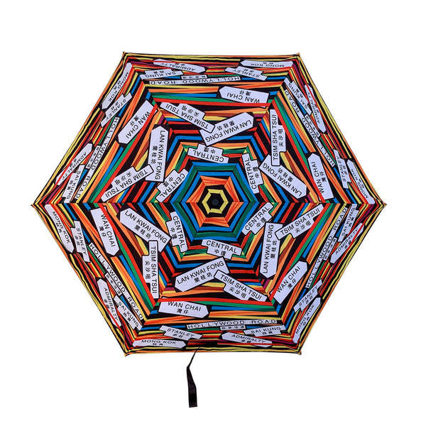 'Rainbow Street Signs' Ultralight Umbrella
